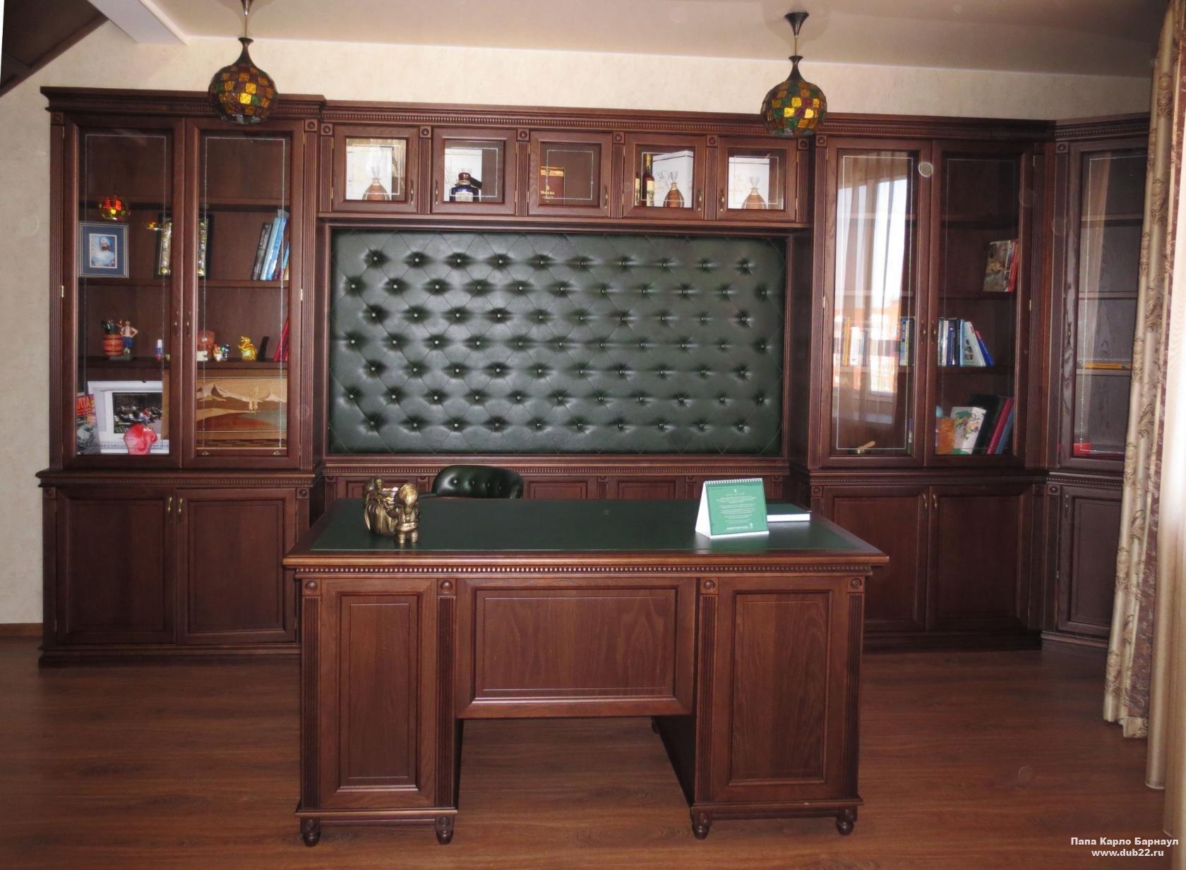 Папа Карло - магазин мебельной фурнитуры 99