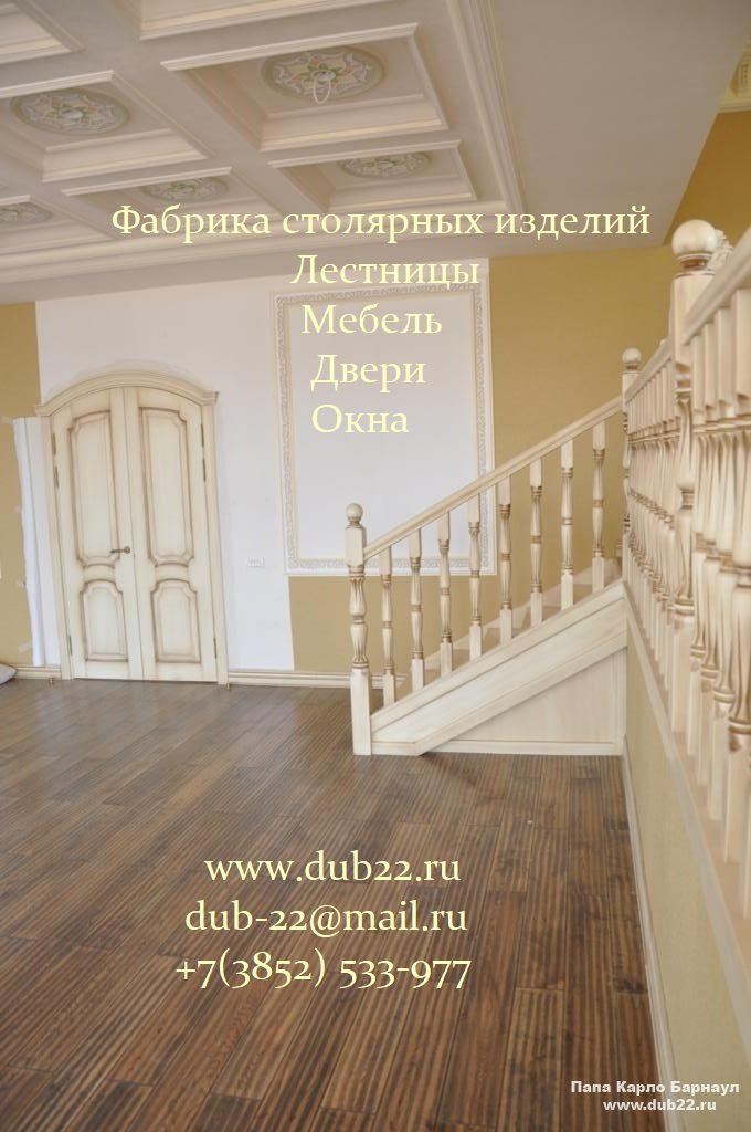 Двери из дуба в Минске: купить межкомнатные двери из